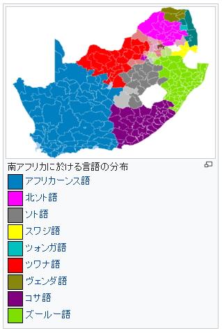 南アフリカ共和国・輸出の基礎デ...